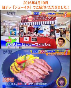 new_pic-28_加工